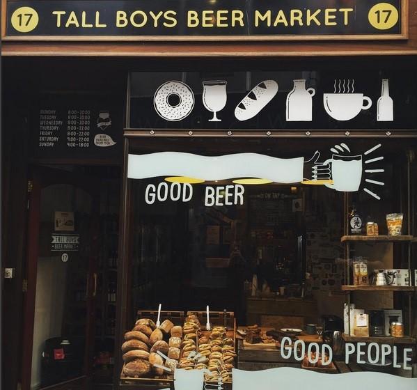tall-boys