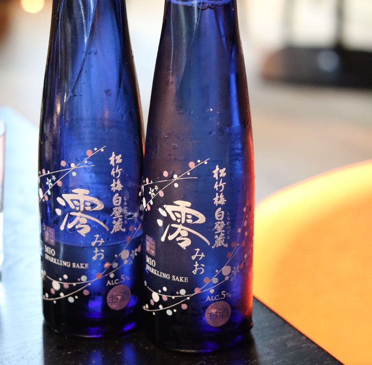 Issho Leeds Review Sake